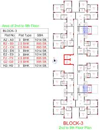 600sft Floor Plan by Team Taurus The County Floor Plan