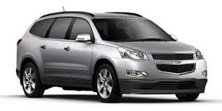 Chevy Traverse Interior Dimensions 2011 Chevrolet Traverse Pricing Specs U0026 Reviews J D Power Cars
