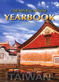 cuisiner 駱inard the republic of china yearbook 2015 by executive yuan issuu