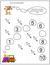 tracing worksheets for kids free preschool under 7 dot to help