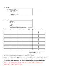 13 cash receipt template sponsorship letter personal saneme