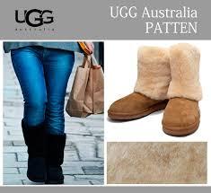 s ugg australia brown zea boots shoe get rakuten global market s ugg australia patten ag
