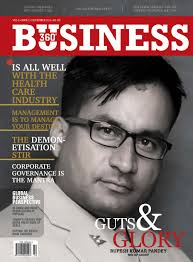 e magazines business 360