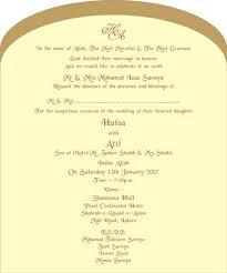 muslim wedding card wordings lake side corrals
