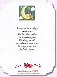 wedding greeting card verses card sentiments wedding anniversary card verses by moonstone
