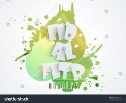 Eid Card Design Creative Greeting Card Design Glossy Text Stock Vector 288602756