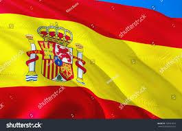 The Spain Flag Spain Flag Waving Wind Spanish Flag Stock Illustration 726981643