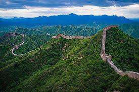 list of walls wikipedia