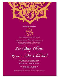indian wedding cards online indian wedding reception invitation paperinvite