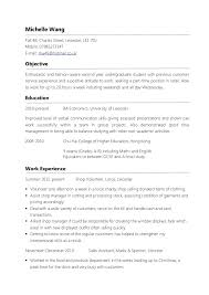 Job Resume For First Job by For First Summer Job