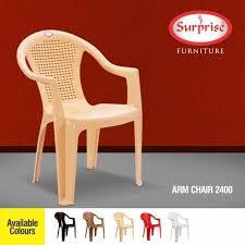 plastic lawn chairs sundakkamuthur coimbatore sindhiya