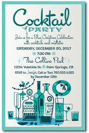 Cocktail Party Invite - retro mid century modern cocktail holiday party invitation