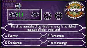 house design games in english play kbc quiz 10 2018 android apps on google play