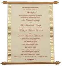 Indian Wedding Invitations Chicago Indian Wedding Cards
