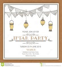 Invitation Cards Party Invitation Card For Holy Month Ramadan Kareem Iftar Party Celeb