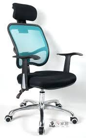 Chaise De Bureau Hello - chaise de bureau hello pas cher jiangsu zhejiang et anhui