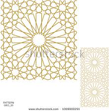 Ottoman Design Ottoman Stock Images Royalty Free Images Vectors