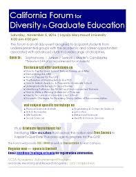 california forum for diversity in graduate education saturday