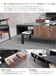 kagu350 rakuten global market table kagu350 rakuten global market rese center table living room