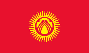 Taiwan Country Flag Flag Of Kyrgyzstan Wikipedia