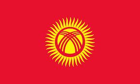 I Am The Flag Kyrgyzstan Wikipedia