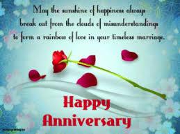 51 Happy Marriage Anniversary Whatsapp Lovely 51 Happy Marriage Anniversary Whatsapp Images Wishes Quotes