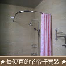 curtains ideas dual curtain rod inspiring pictures of curtains