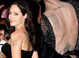 celebrity tattoos female and meanings krazy fashion rocks 5397141