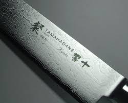 Tamahagane Kitchen Knives Tamahagane San Kyoto 63 Layer Damascus Chef Knife Gyuto 210mm