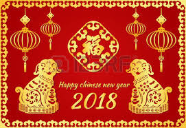 lunar new year photo cards 26 732 new year card cliparts stock vector and royalty