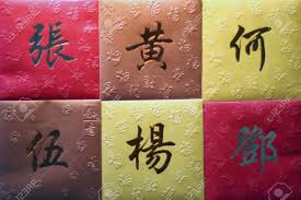new year money bags paper bags envelope called lai si in to put the gift