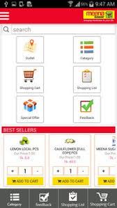 apk bazar meena bazar apk free shopping app for android apkpure
