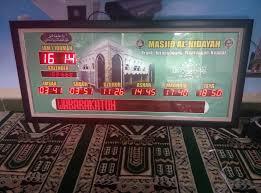 Jadwal Sholat Jogja Jual Jadwal Sholat Digital Untuk Masjid Di Jogja Di Lapak Smart
