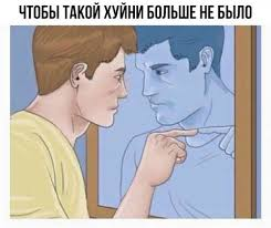 Mirror Meme - create meme man looking in the mirror pictures meme arsenal com