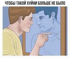 Mirror Meme - create meme man looking in the mirror man looking in the mirror