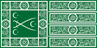 Geometric Flag Flag Of The Most Serene Caliphate Of Venice Album On Imgur