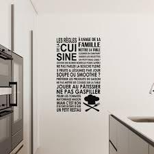 stickers muraux cuisine citation sticker les règles de la cuisine à l usage de la famille pas cher