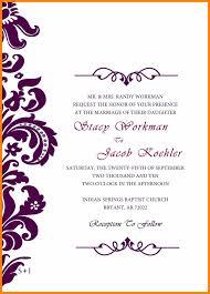 wedding invite template invitation template wedding unique 6 free invite designs actor
