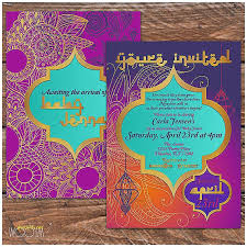 moroccan baby shower baby shower invitation awesome moroccan baby shower invitations