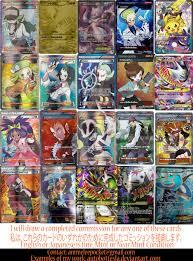 full art pokemon cards to print images pokemon images
