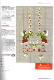 1861 best cross stitch christmas images on pinterest christmas