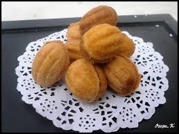 cuisine alg駻ienne samira tv la noix fourrée au caramel samiratv recette cuisine samira tv en