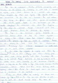 help write my paper self harm essay my self essay help writing an essay about myself my self essay help writing an essay about myself help essay my self top dissertation writing