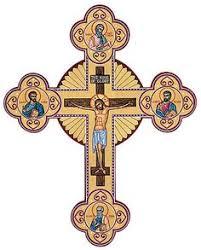 byzantine crosses orthodox christian bishop archimandrite priest cross pectoral