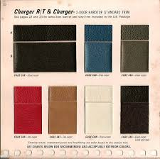 the 1970 hamtramck registry 1969 dodge color u0026 trim book charger