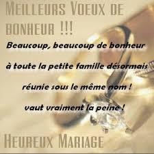 message sms de félicitations d un mariage messages et sms d amour - Message F Licitations Mariage