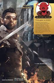 comic book preview deus ex children u0027s crusade 2 bounding into