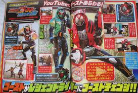 mask rider ghost kamen rider ghost legend rider u0027s souls youtube specials