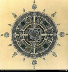 tazhib shams style sun ornamentation of pages and