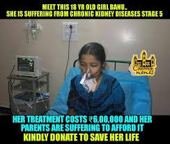 Donation Meme - chennai memes donation link facebook